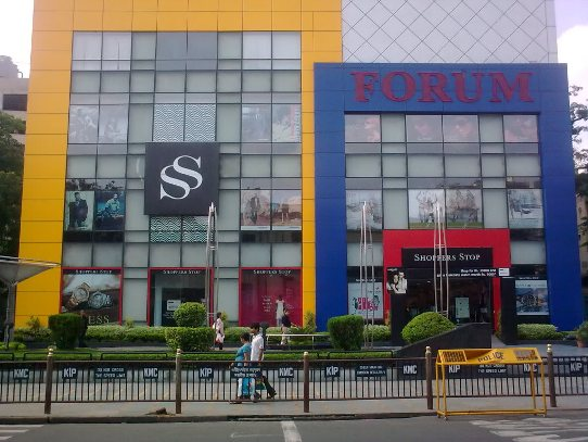 The Forum Mall Elgin Road Kolkata